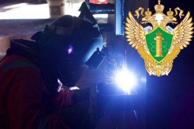 Заявление о переоформлении лицензии ростехнадзора скачать