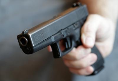 Лицензия на приобретение оружия ограниченного поражения госуслуги