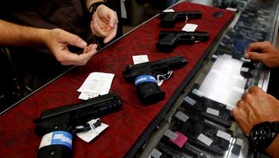 Порядок получения разрешения на ношение оружия