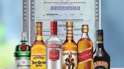 Проверить лицензию на алкоголь по инн