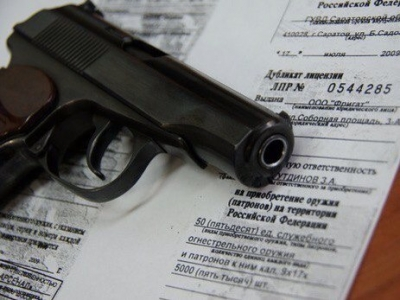 Как продлить разрешение на травматическое оружие в 2020 году
